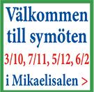 byarum-symoten-161003-135